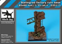 D35113 1/35 Stalingrad factory ruin base