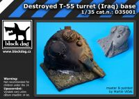 D35001 1/35 Destroyed T55 turret Iraq base