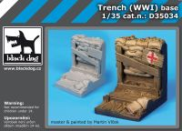 D35034 1/35 Trench WW I base
