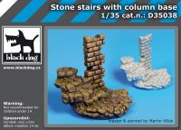 D35038 1/35 Stone stairs with column base