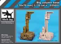 D35051 1/35 Big column base