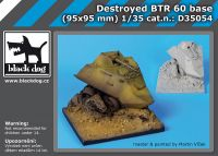 D35054 1/35 Destroyed BTR 60 base