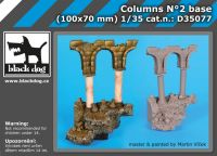 D35077 1/35 Columns N°2 base Blackdog