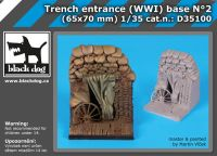 D35100 1/35 Trench entrance WW I base