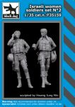F35159 1/35 Israeli women soldiers set N°2